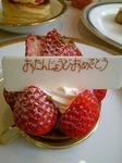 cake1104.jpg